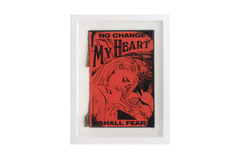 <p>No Change BC:NYC Paper Collage, Silkscreen Ink on Book Cover, Framed 9.25 x 12.25 Inches (frame size) Original</p>
