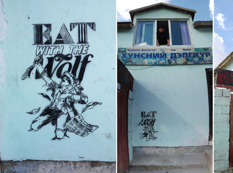 <p>Original image Eat With the Wolf, on the streets.</p>